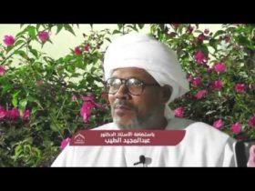 لغة القران سماتها وميزاتها د عبدالمجيد الطيب ديوانية محمد السعيدي